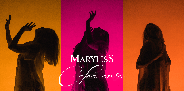 """Maryliss lansează noul single și videoclip, ,,Cafea arsă"""""""