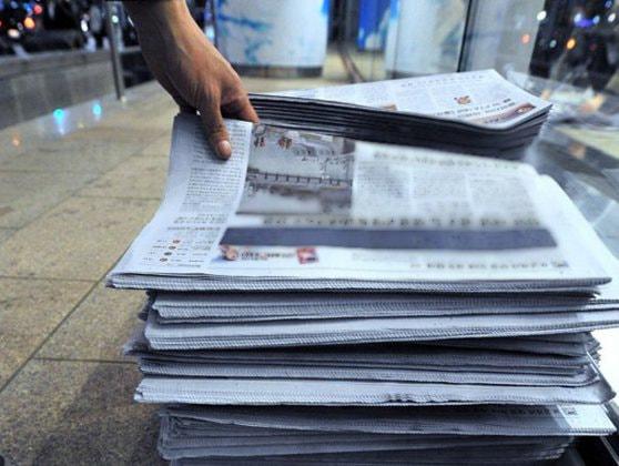 China se răzbună. A anunţat represalii împotriva a şase mijloace mass-media americane de pe teritoriul său