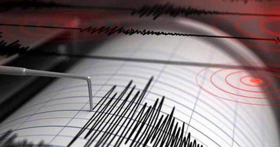 Cutremur de 2,5 grade, produs duminică în judeţul Vrancea