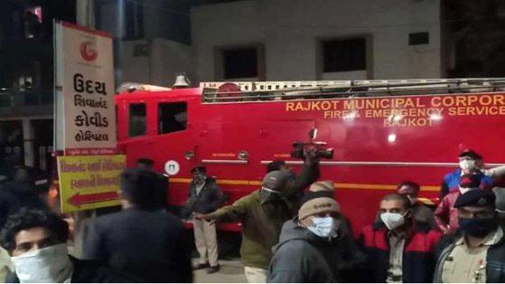 Incendiu la secţia ATI a unui spital din India: 5 oameni au murit şi alţi 28 au fost răniţi