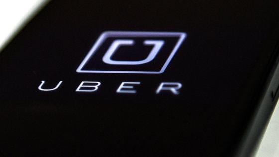 Uber vinde unitatea de conducere autonomă ATG pe o sumă record