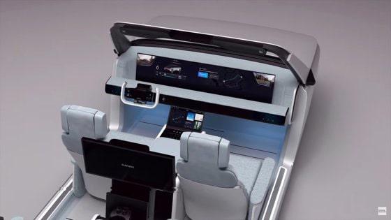 În maşina viitorului, te vei bucura de experienţe noi. Samsung prezintă: Digital Cockpit 2021