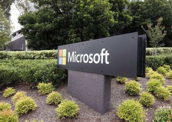 Microsoft confirmă achiziţionarea unei firme care oferă soluţii de securitate cibernetică